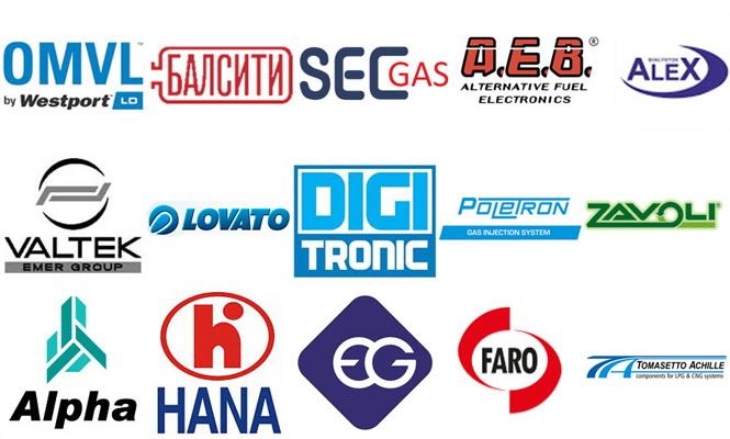 автомобильное газовое оборудование гбо
