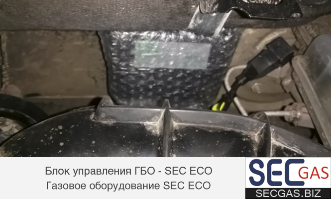 SEC ECO - ГБО 4 поколения